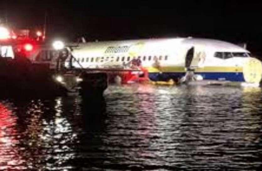 फ्लोरिडा नदी में फिसला 136 यात्रियों से भरा बोइंग 737 विमान, कोई हताहत नहीं