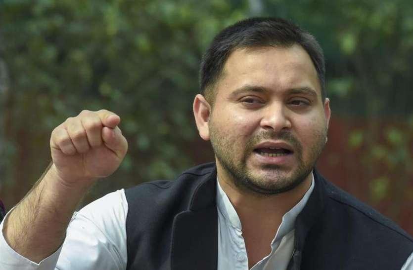 मुजफ्फरपुर शेल्टर होम केस: CBI के खुलासे पर तेजस्वी यादव का दावा, 'CM नीतीश के कई और मंत्री भी शामिल'