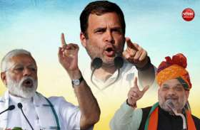 Lok Sabha Chunav: आज थम जाएगा एक महीने से चल रहा चुनाव प्रचार, आखिरी दिन प्रत्याशी झोंकेगे पूरी ताकत