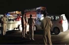 एसएसटी टीम की जांच के दौरान प्रत्याशी समर्थकों ने की अभद्रता, वाहन जब्त