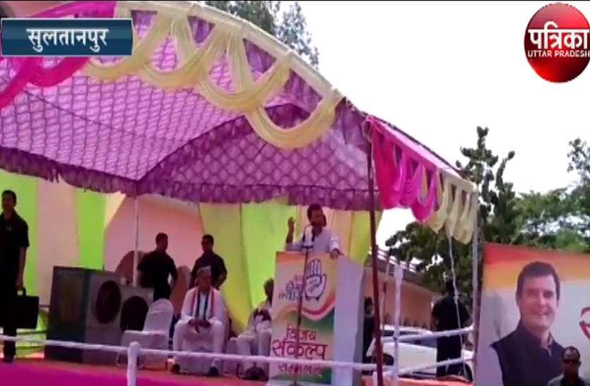राहुल गांधी ने पीएम मोदी पर कही बड़ी बात, देखें वीडियो