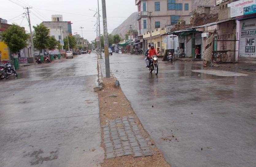 तेज ठण्डी हवाओं के साथ हुई बरसात से गिरा तापमान , लोगों को गर्मी से मिली राहत