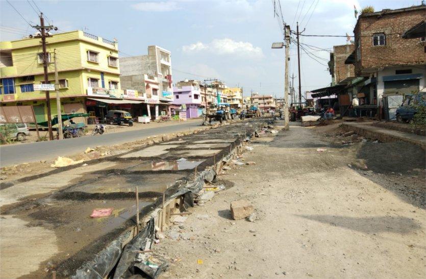 यहां दस महीने में दो सौ फुट सड़क का हो सका निर्माण कार्य