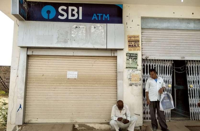 बैंक के नियमों के मक्कडज़ाल में उलझे ग्रामीण
