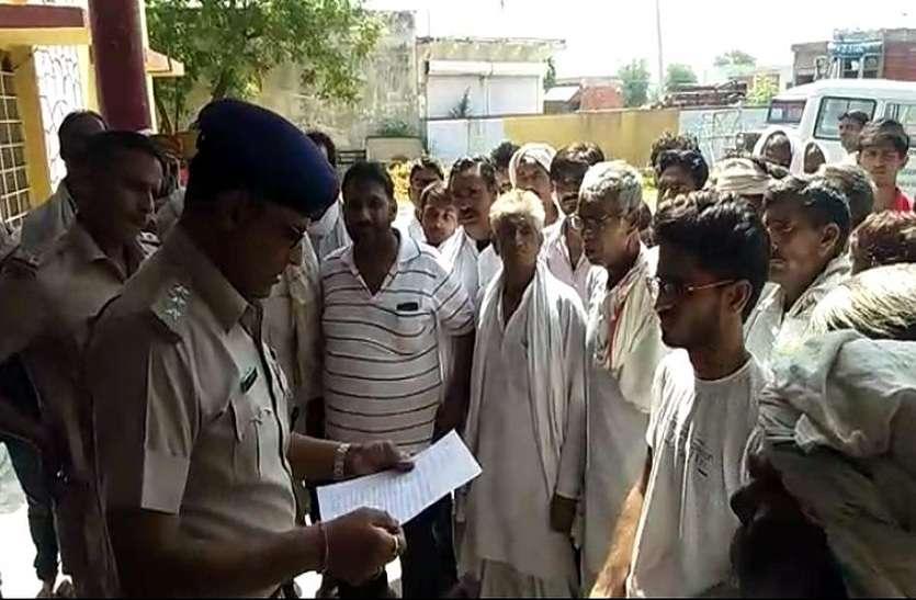 पैसे के लेनदेन को लेकर युवक की हत्या, दो भाइयों के खिलाफ नामजद मामला दर्ज