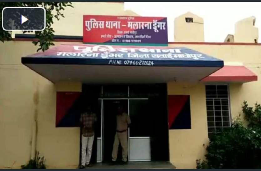दलित महिला से सामूहिक दुष्कर्म ,चार नामजद आरोपितों के खिलाफ मामला दर्ज