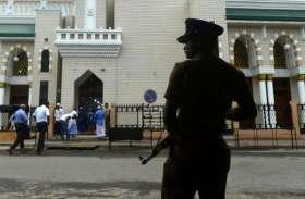 श्रीलंका ने की बड़ी कार्रवाई, 200 मुस्लिम प्रचारकों समेत 600 से अधिक विदेशियों को देश से निकाला