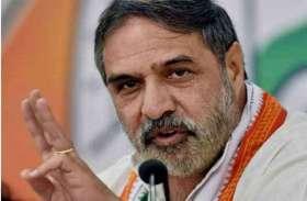 पूर्व केंद्रीय मंत्री आनन्द शर्मा का दावा, 'कांग्रेस 23 मई को सरकार गठन के लिए विपक्षी दलों से वार्ता शुरू करेगी'