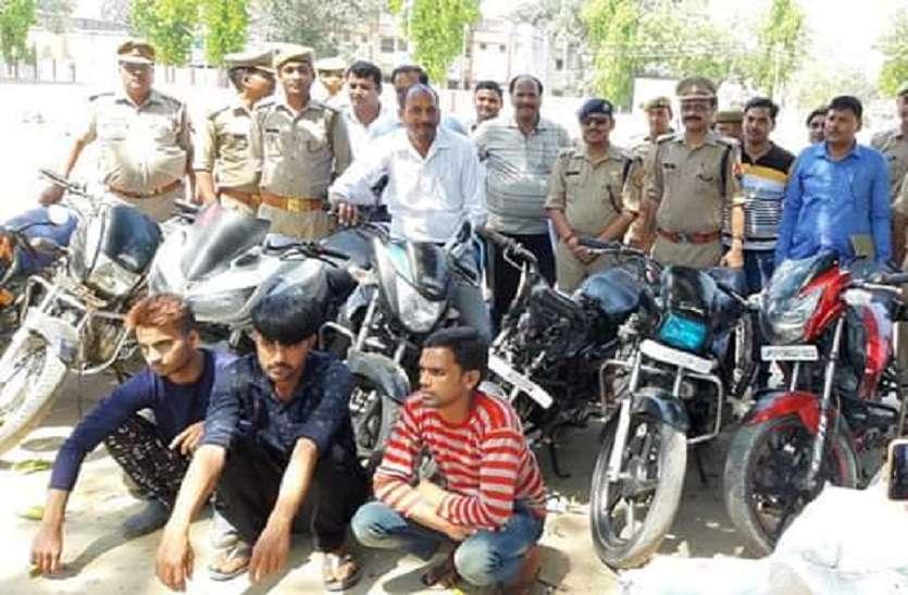 पीलीभीत पुलिस को मिली बड़ी सफलता,लाखों की बाइक बरामद