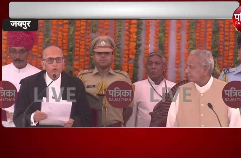 राजस्थान हाईकोर्ट के मुख्य न्यायाधीश भट्ट ने ली शपथ