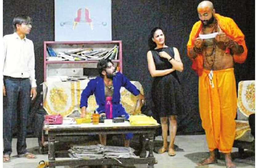 नाटक 'सुल्तान' का मंचन
