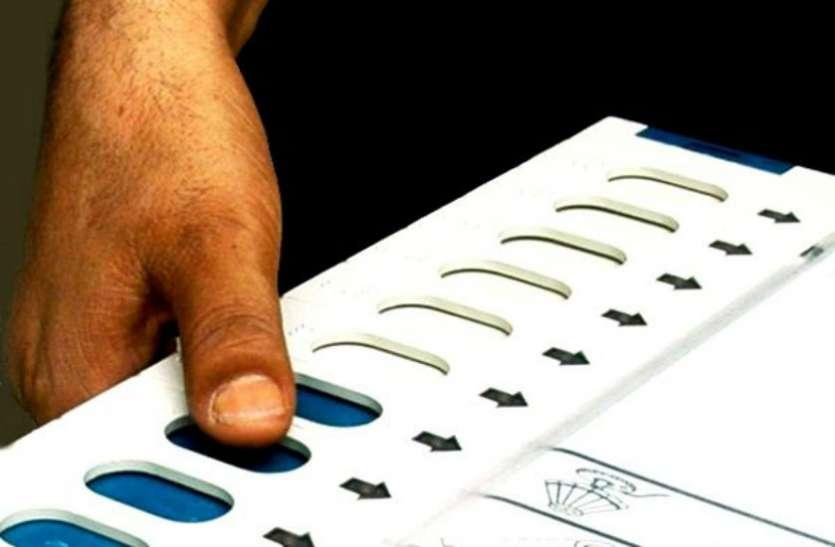 Lok Sabha Election 2019 यूपी इस लोकसभा सीट के आठ बूथों पर पुनर्मतदान आज, कड़ी सुरक्षा व्यवस्था