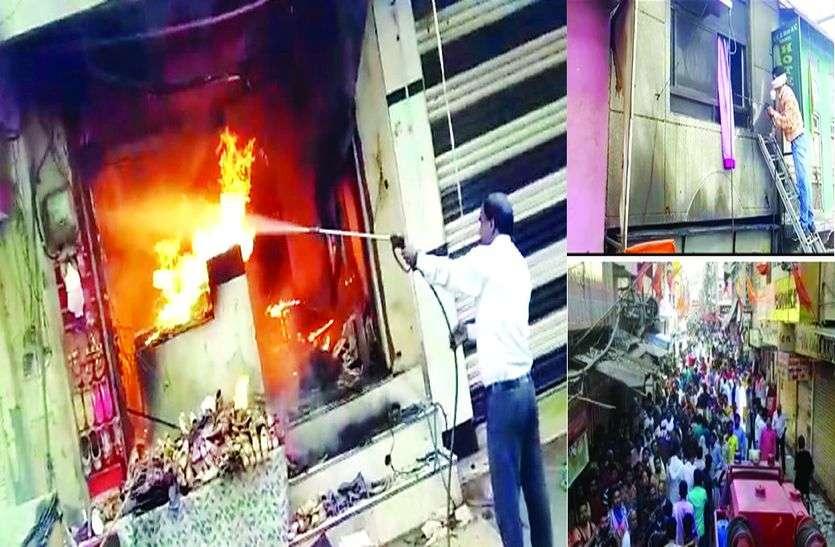 आग की लपटों में घिरा होटल, बचा ली दो जिन्दगी