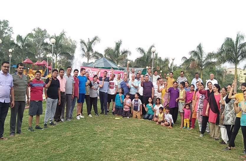 पत्रिका हमराह में योग समेत विभिन्न खेलकूद का हुआ आयोजन, उत्साह के साथ लोगों ने लिया हिस्सा