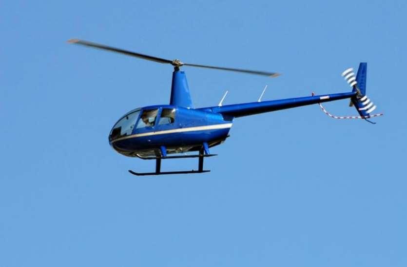वेनेजुएला: पहाड़ से टकराकर हेलीकॉप्टर दुर्घटनाग्रस्त, सात सैन्य अधिकरियों की मौत