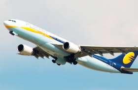 डूबे Jet Airways को मिला सहारा, इस महीने 30 फीसदी बढ़ गए शेयरों के दाम
