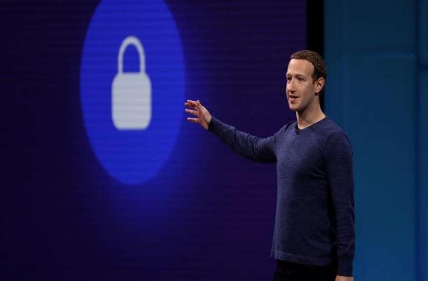 मार्क जकरबर्ग का नया प्लान, Facebook के बाद अब वॉट्सऐप पे का भी ले पाएंगे मजा