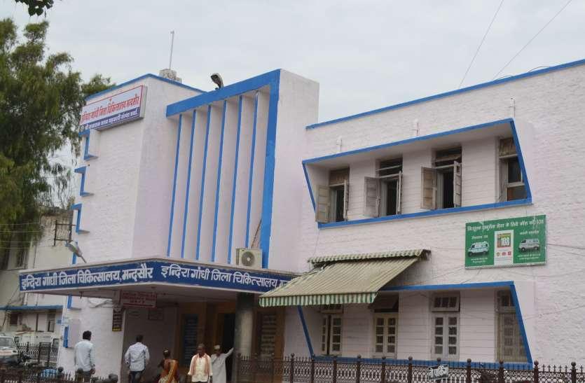 जिला स्वास्थ्य समिति ने तीन डॉक्टरों को किया जिला अस्पताल