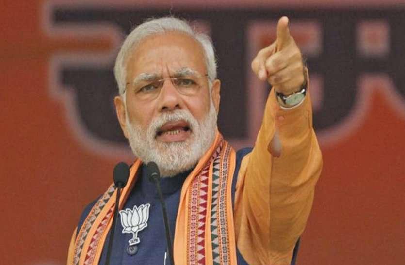 LOKSABHA ELECATION 2019 प्रधानमंत्री नरेंद्र मोदी 13 मई को रतलाम में लेंगे सभा