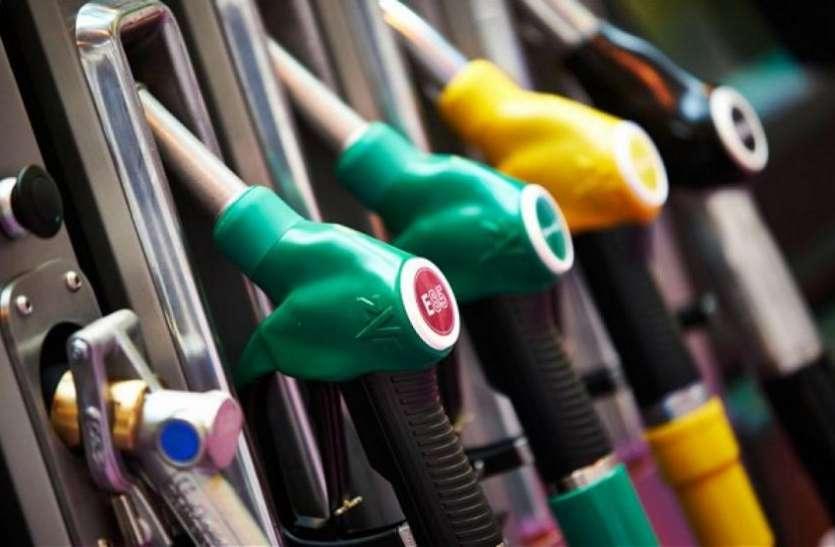 पेट्रोल-डीजल की दरों में रविवार को 6 पैसे प्रति लीटर की कटौती, शनिवार को बढ़े थे दाम