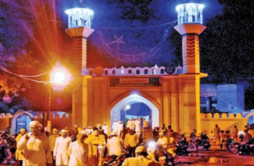 अल्लाह की इबादत में बीतेगा रमजान का पवित्र महीना, मस्जिदों में होगा तकरीर का आयोजन