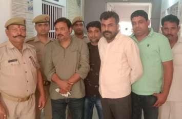 आईपीएल मैच में सट्टेबाजी पर भाजपा का वरिष्ठ नेता गिरफ्तार, जेल भेजा, देखें वीडियो