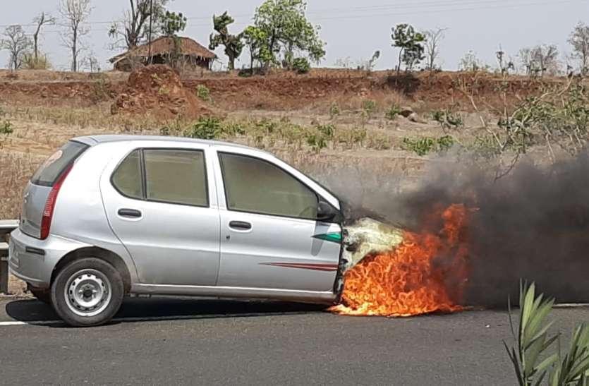चलती कार में लगी आग बाल-बाल बचे दंपत्ति व चालक