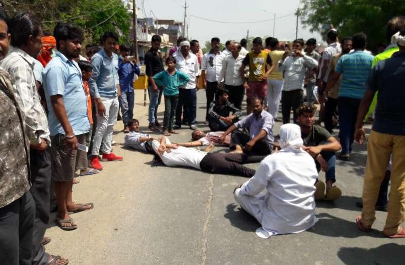 भाजपा जिला महामंत्री पर पुलिस ने दर्जकी एफआईआर