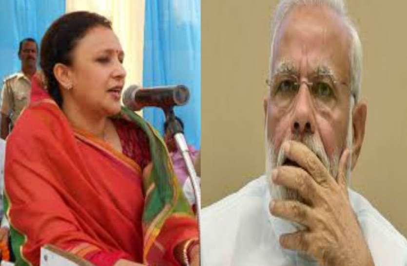 राजीव गांधी को भ्रष्टाचारी कहने पर भड़कीं आराधना मिश्रा, बोलीं पीएम मोदी अपनी गरिमा को गिरा दिए हैं
