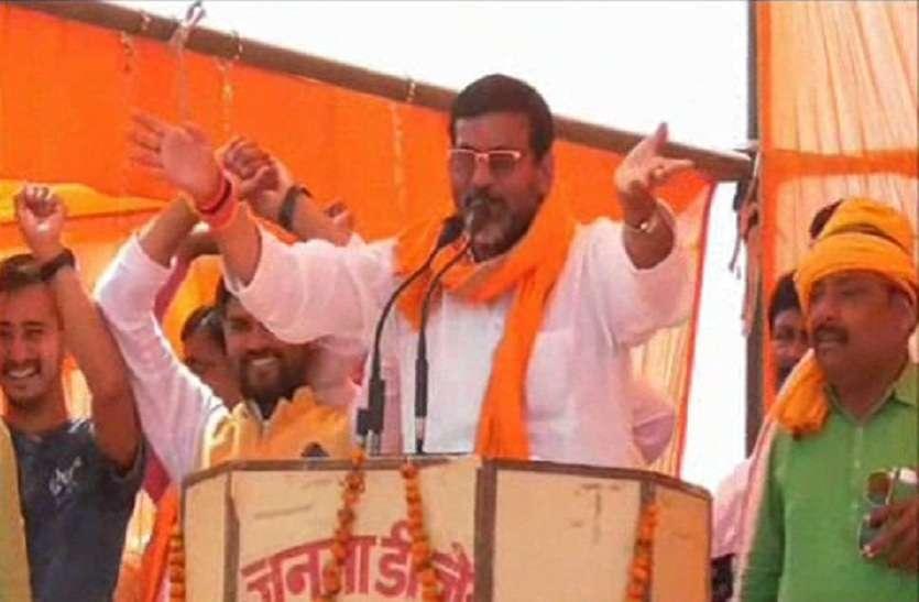 भाजपा प्रत्याशी ने गठबंधन उम्मीदवार के लिए मांगे वोट, देखें वीडियो