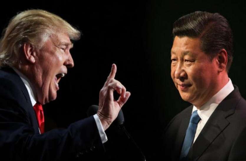 VIDEO : ट्रंप ने बढ़ाई चीन की मुश्किलें, चीनी सामान पर लगेगा ज्यादा टैक्स