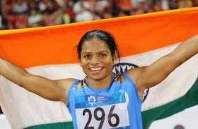 इंडियन ग्रां प्री में भारतीय धाविका दुतीं चंद ने जीता गोल्ड मेडल