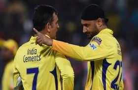 IPL 2019: 3 विकेट लेकर भी हरभजन सिंह सोशल मीडिया पर हुए ट्रोल, पड़ रही हैं गालियां