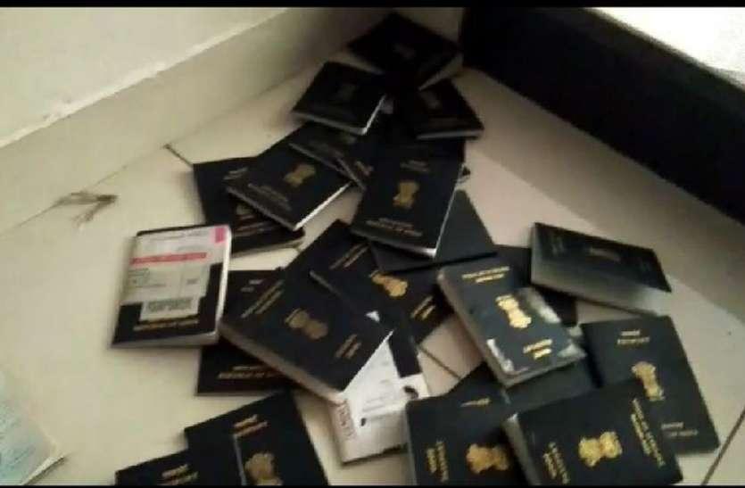 विदेश भेजने का सपना दिखाकर फरार, खाली दफ्तर में बिखरे मिले पासपोर्ट