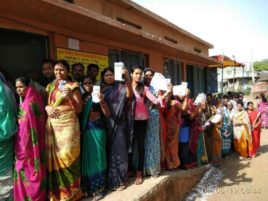 hoshangabad election live