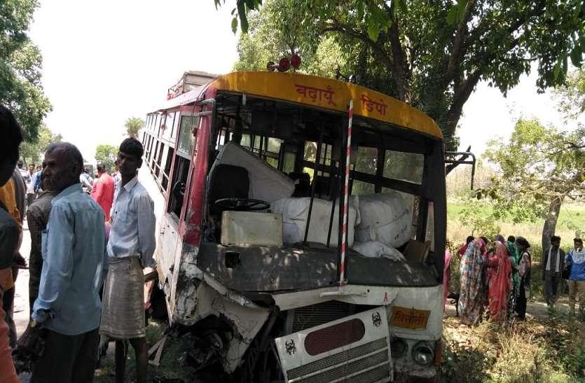BIG NEWS: रोडवेज बस और पुलिस की जीप में भिड़ंत, दरोगा, सिपाही समेत तीन की मौत