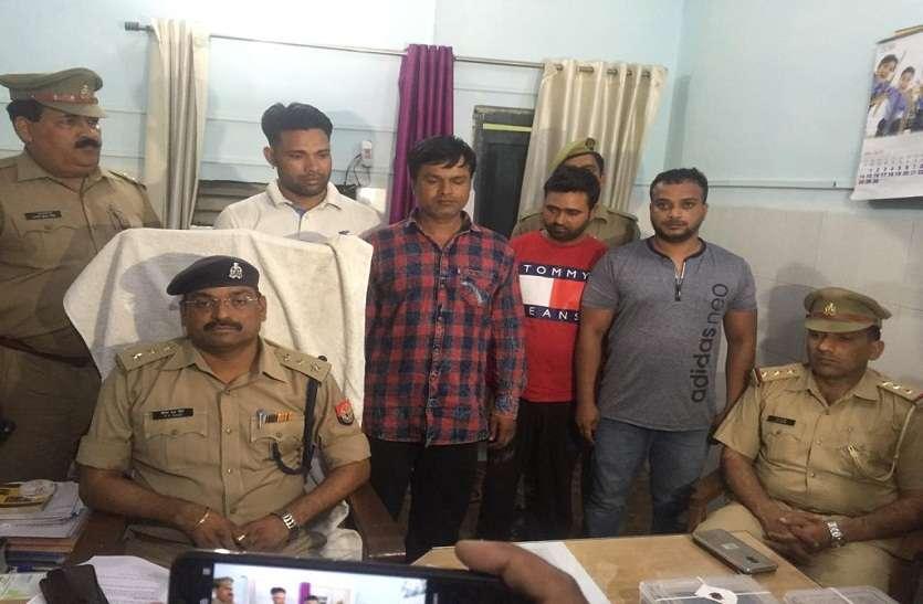 आईपीएल में हर गेंद पर लगता था सट्टा, उत्तराखंड के चार सटोरिए गिरफ्तार