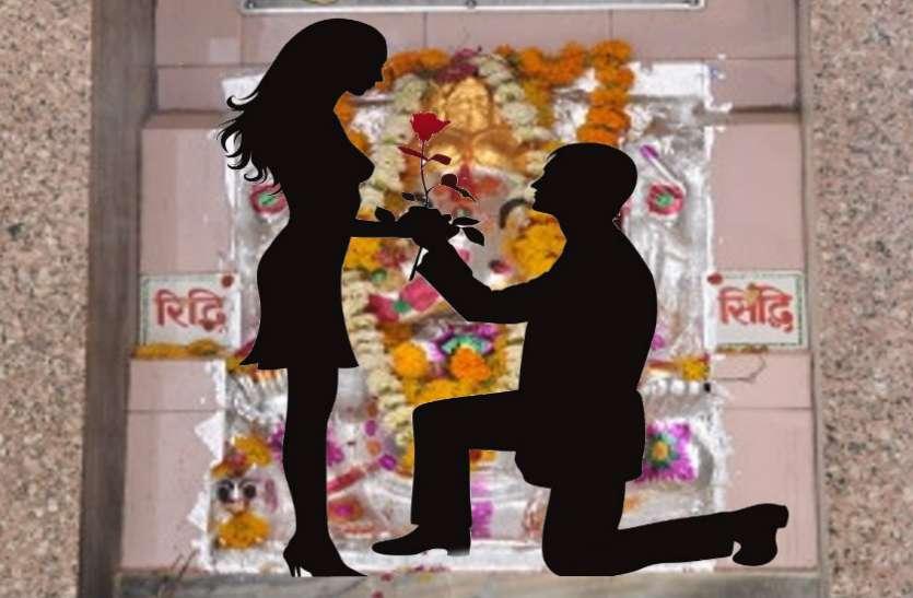 ये है 'इश्किया मंदिर', यहां प्यार के लिए फरियाद करते हैं कपल्स