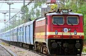 कई ट्रेनों के समय में अस्थायी बदलाव