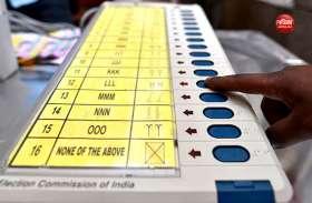 मतदाता होकर भी नहीं डाल पा रहे वोट, तो उठाएं ये जरूरी कदम
