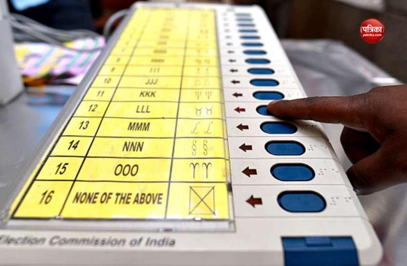 चुनाव कर्मियों के मानदेय पर खर्च हुए डेढ़ करोड़