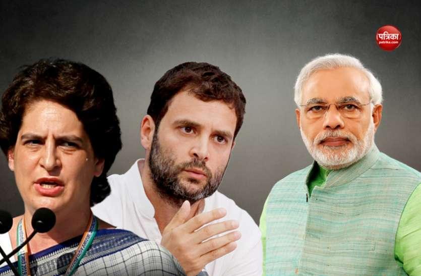 पूर्व पीएम राजीव गाँधी पर पीएम मोदी के बयान के बाद कांग्रेस पार्टी में आक्रोश,कर दी बड़ी मांग