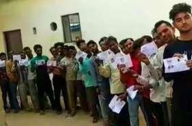 Lok Sabha Election 2019 पुनर्मतदान के लिए उमड़े वोटर, अब तक 15 फीसदी वोटिंग