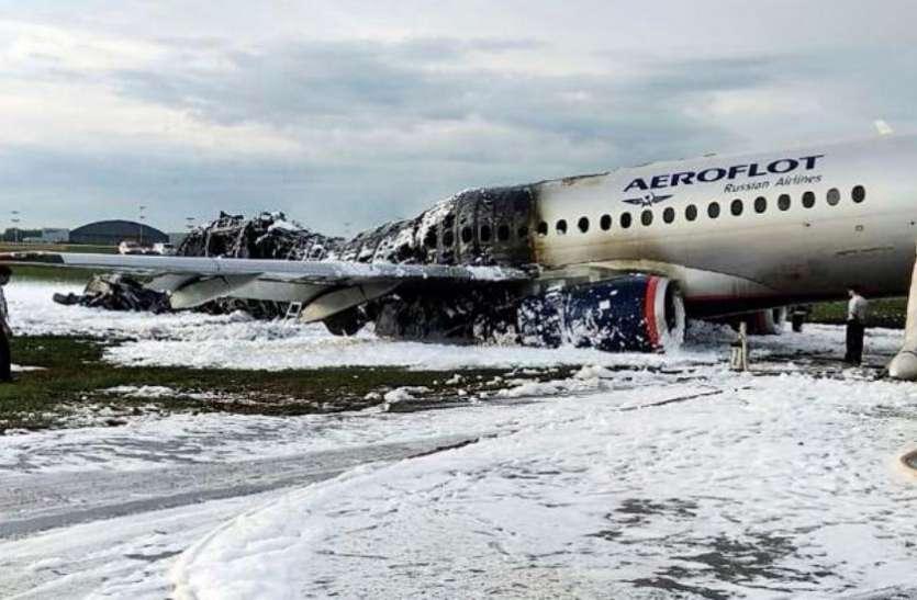 रूस विमान हादसा:  41 लोगों की मौत पर सदमें में यह शहर, तीन दिनों के शोक का ऐलान