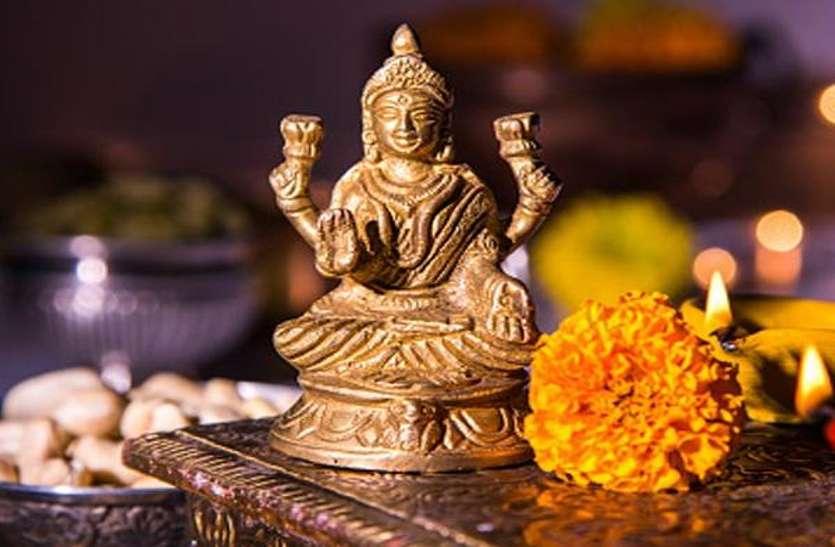 अक्षय तृतीया पर बन रहे विशेष संयोग में ऐसे करें मां लक्ष्मी की पूजा, जानिए शुभ मुहूर्त और पूजा विधि