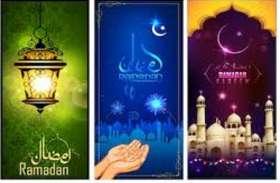 Ramadan 2019 :रमजान का दिखा चांद, पंद्रह घंटे का होगा हर रोजा