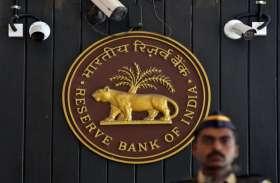 RBI Insolvency List: 20 माह में रुचि सोया समेत इन कंपनियों की मिला जीवनदान