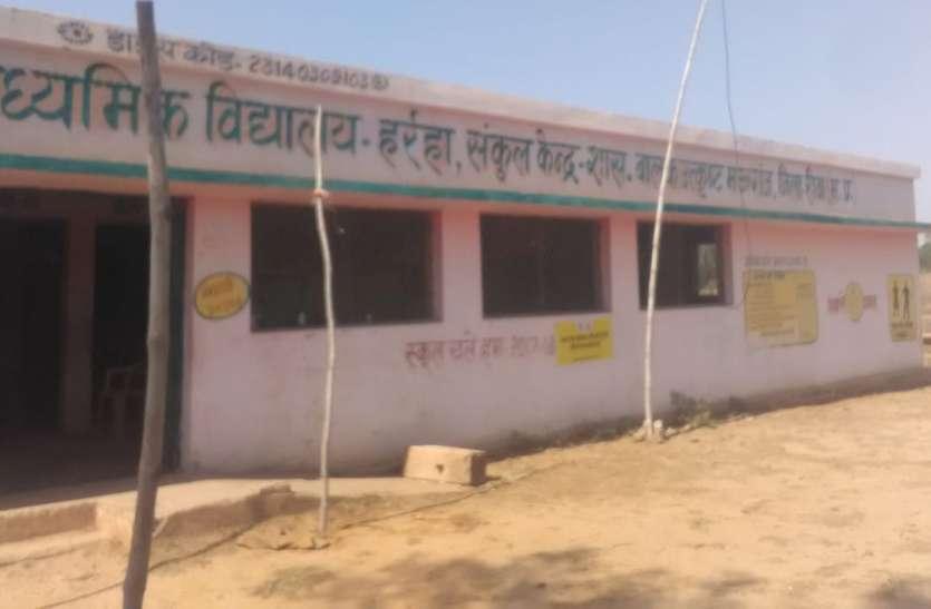 Lok Sabha Election 2019 : सड़क,पानी के लिए ग्रामीणों ने किया चुनाव का बहिष्कार, कर्मचारियों ने डाले पांच वोट