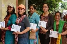 मतदाता पर्ची नहीं बंटी, मतदान केंद्र पर बीएलओ के पास मिलेगी