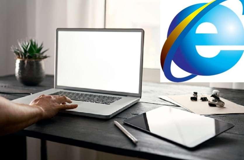 इंटरनेट एक्सप्लोरर 6 को खत्म करने की यूट्यूब इंजीनियरों ने रची थी साजिश